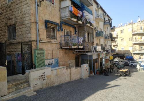 דירת 3.5 חד' למשקיעים בשוק מחנה יהודה